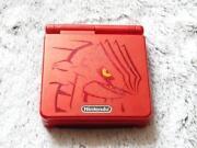 Gameboy Advance SP Pokemon