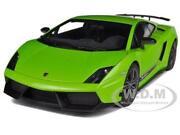 1/18 Autoart Lamborghini