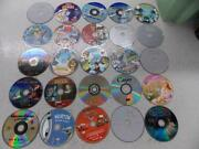 Used Disney DVD Lot