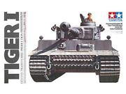 Tamiya RC Tank