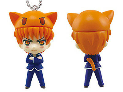 Fruits Basket Kyo Cosplay Mascot Key Chain