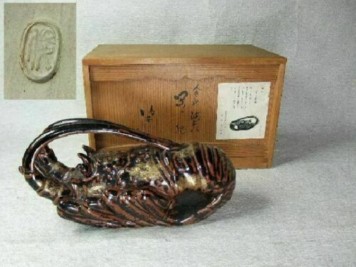 Antique JP Traditional Crafts Shrimp Jizai Okimono 21cm with Box by Dobayashi