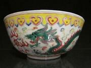 Chinese Dragon Bowl