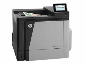HP Color LaserJet Enterprise M651dn Printer,(CZ256A)