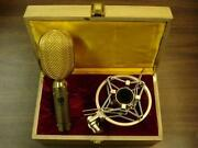 Ribbon Microphone
