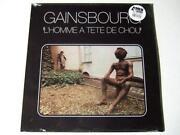 Serge Gainsbourg LP