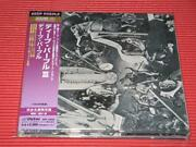 Deep Purple Japan Mini LP