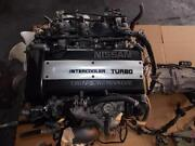 Nissan 240sx s13 Engine