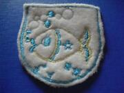Fishing Sew on Patches