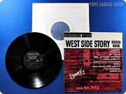 West Side Story LP