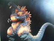 X-plus Godzilla