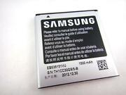 Samsung Galaxy s Advance Battery
