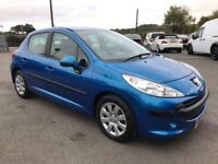Peugeot 207 1.4 Manuel ideal for new driver cheap insurance cheap tax, 88,000 Miles LOOKS