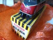 Trix Express V200