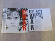 U2 Vinyl