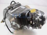 XR70 Engine