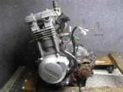 Yamaha 600 Motor
