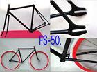 Men's Steel Track Bike Frames