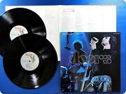 The Doors Absolutely Live LP