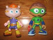 Super Why Toys