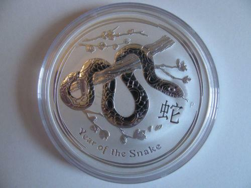 Year Of The Snake Coin Ebay