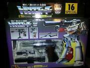 Transformers Japanese