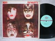 Kiss Dynasty LP