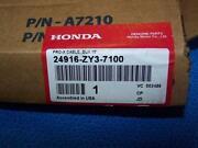 Honda Outboard Control