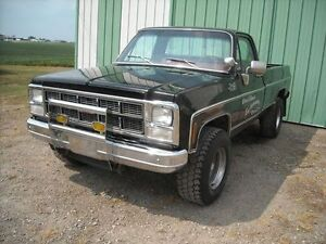 Looking for Unwanted 1980 80 GMC Truck Pickup Blazer Suburban