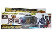 Kamen Rider Ryuki Belt