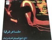 Lebanon LP