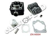 KTM 50 Engine