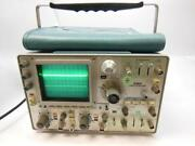Tektronix Oscilloscope 485