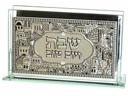 Shabbat Matchbox Holder - Judaica Jerusalem - Jewish Gift - Glass & Metal