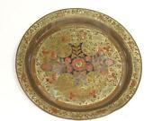 India Brass Dish