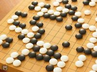 Go Player Wanted  ( Baduk, Wei Chi )