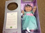 Cabbage Patch 20th Anniversary