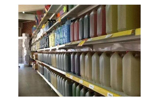 Oferta articulos de limpieza otros productos de hogar for Muebles de jardin rosario