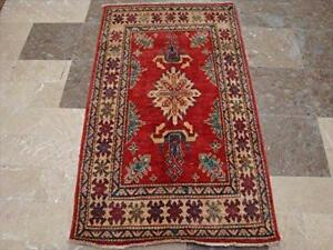 Wow Super Kazak Caucasion Geometric Veg Dyed Mahal Hand Knotted Rug Carpet (4.7 x 2.7)'