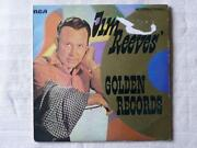 Jim Reeves LP