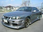 R34 SKYLINE GTT Coupe Bomex Style Front Bumper Brand New Blacktown Blacktown Area Preview