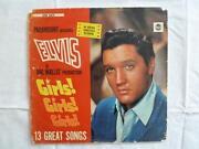Elvis LPM