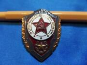 Soviet Badge