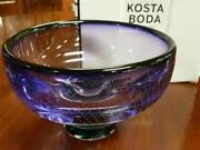 Kosta Boda Bowl