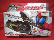 Kamen Rider Kabuto Belt