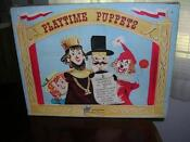 Vintage Puppet Theater