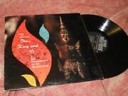 The King and I LP