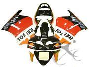 Honda VFR 400 Fairing
