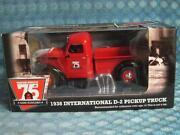International Toy Pickup