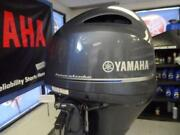 Yamaha 200 Outboard